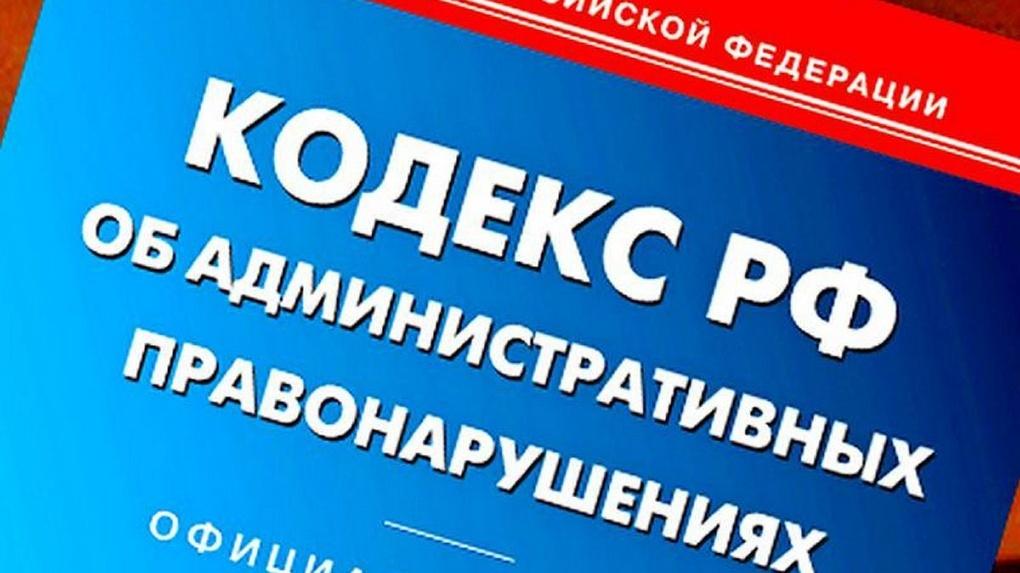 Увеличен срок уплаты административных штрафов